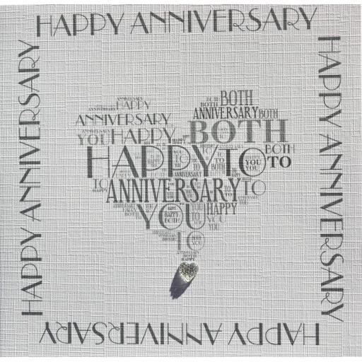ANNIVERSARY CARD with diamonte  order code 413