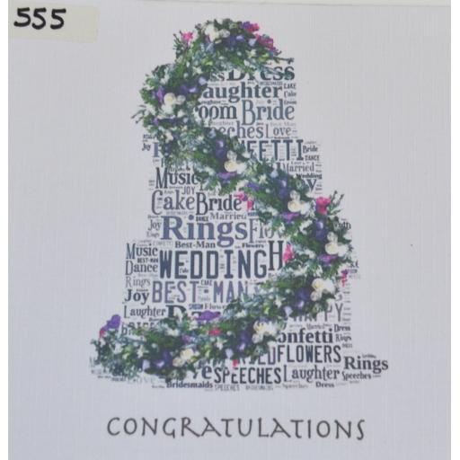555 Wedding Cake