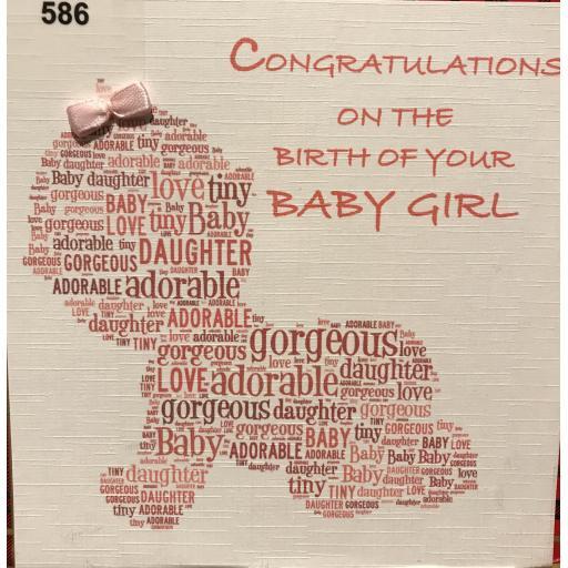 Baby Girl crawling (order code 586)